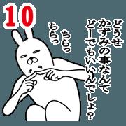 Fun Sticker gift to kazumi Funnyrabbit10