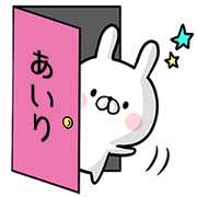 Airi's rabbit stickers