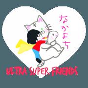 Tama and Tama's friends