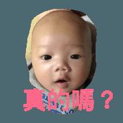 皓小子 2