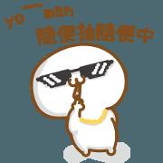 課金饅頭VOR.3