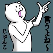 "Stickers for ""Junko""."