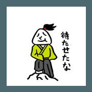 hannamoku vol3