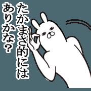 Fun Sticker gift to takamasa Funnyrabbit