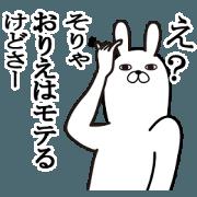 Fun Sticker gift to orie Funnyrabbit