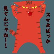 daily life of YORIMICHI cat 2 [Family]