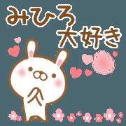 Send it to my favorite mihiro