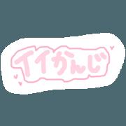 Japanese word stamp by momogahaku 3rd