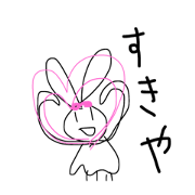cute maybe rabbit
