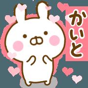 Rabbit Usahina love kaito