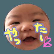 sin_no_su_ke