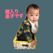 Shota stamp 1st