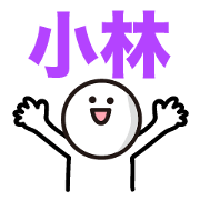 Kobayashi designated sticker