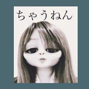 joji.vol.1