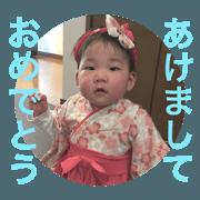anchan_stamp