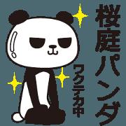 The Sakuraba panda