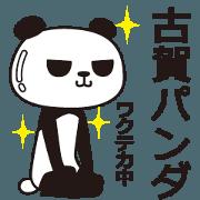 The Koga panda