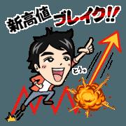 DUKE,Yuunagi,Kazu's Break Investment!