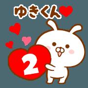 Send it to your loved Yuki-kun.2