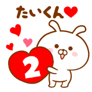 Send it to your loved Tai-kun.2