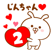 Send it to your loved Jin-chan.2