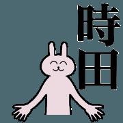 Tokita last name sticker