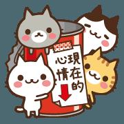 罐頭貓咪【有話直說貼圖】