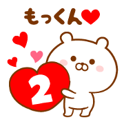 Send it to your loved Mokkun.2