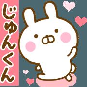 Rabbit Usahina love jyunkun 2