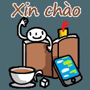 (越南語)基本的短語
