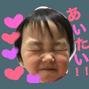 yuki12stamp