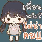 Khao tan