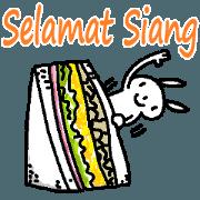 (印度尼西亞語)基本的短語