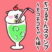 chizuru Sticker