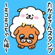takayo Sticker