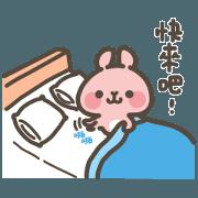松鼠兔的甜蜜日記