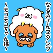 narumi Sticker