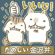 Enjoy Kanazawa dialect of Japanese