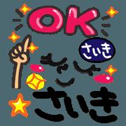 Name Sticker.[saiki]