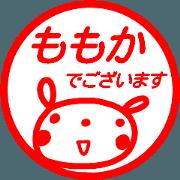 name sticker momoka keigo