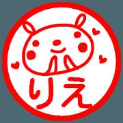name sticker rie hanko