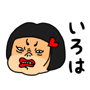Iroha okappa lady