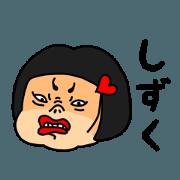 Shizuku okappa lady