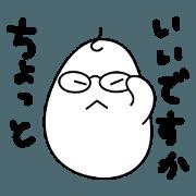Oyaji Tamago