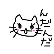 syoaiben CAT