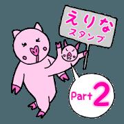Erina's sticker 2.
