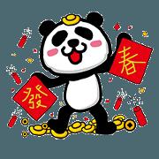 幸運小熊-馬上發財篇(複刻版)