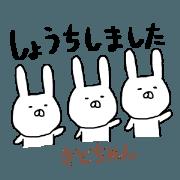 Satochan rabbit