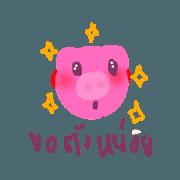 Pinkie pigy