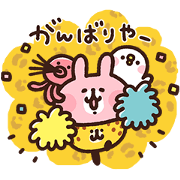 Piske&Usagi. (KANSAI-BEN2) by Kanahei